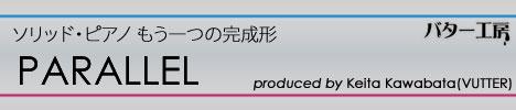 http://www.batakobo.com/image/parallel_ban468.jpg