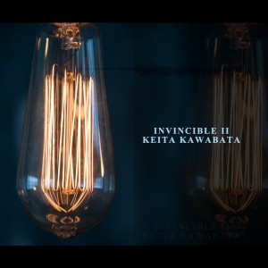 invincible ii